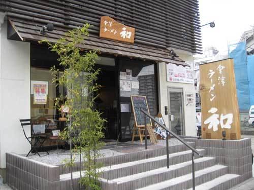 aizuwa01.jpg