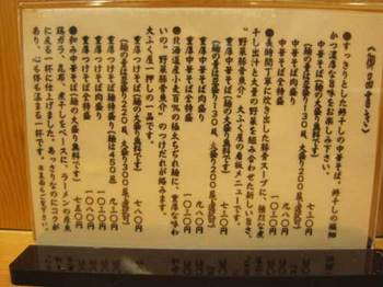 daifuku3.jpg