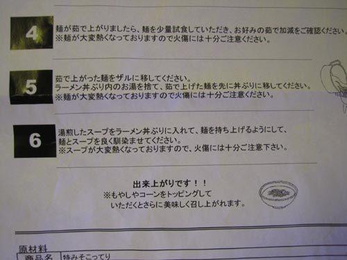 domiso_toriyose04.jpg