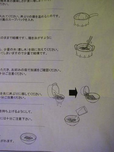 domiso_toriyose05.jpg