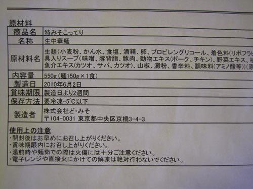 domiso_toriyose06.jpg