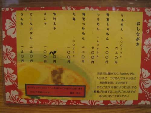 fuusui02.jpg