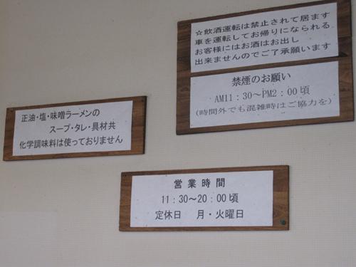 jiji04.jpg