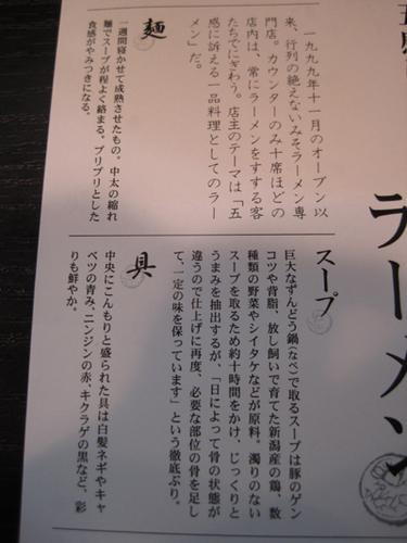 keyaki09.jpg