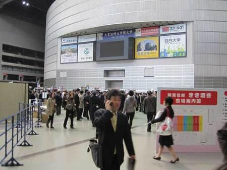 kikizake01.jpg