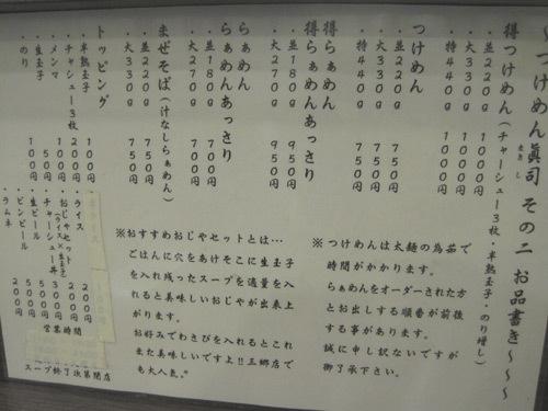 makishi03.jpg