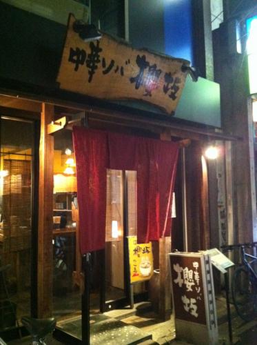 sakurazaka01.jpg