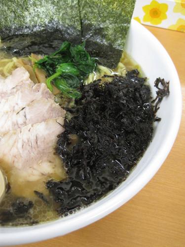 yamato04.jpg